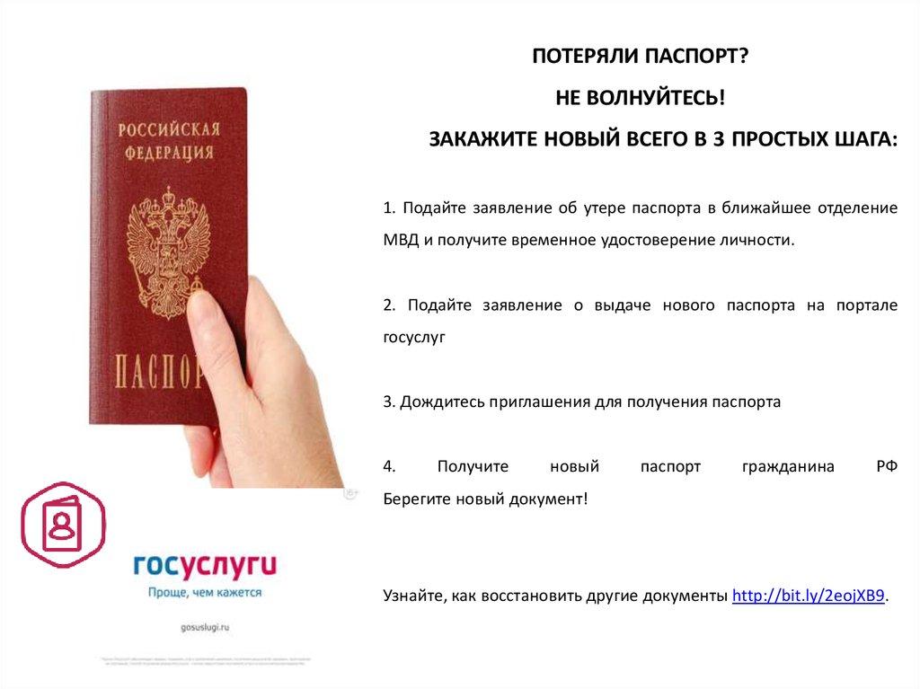 управление по вопросам миграции номер телефона