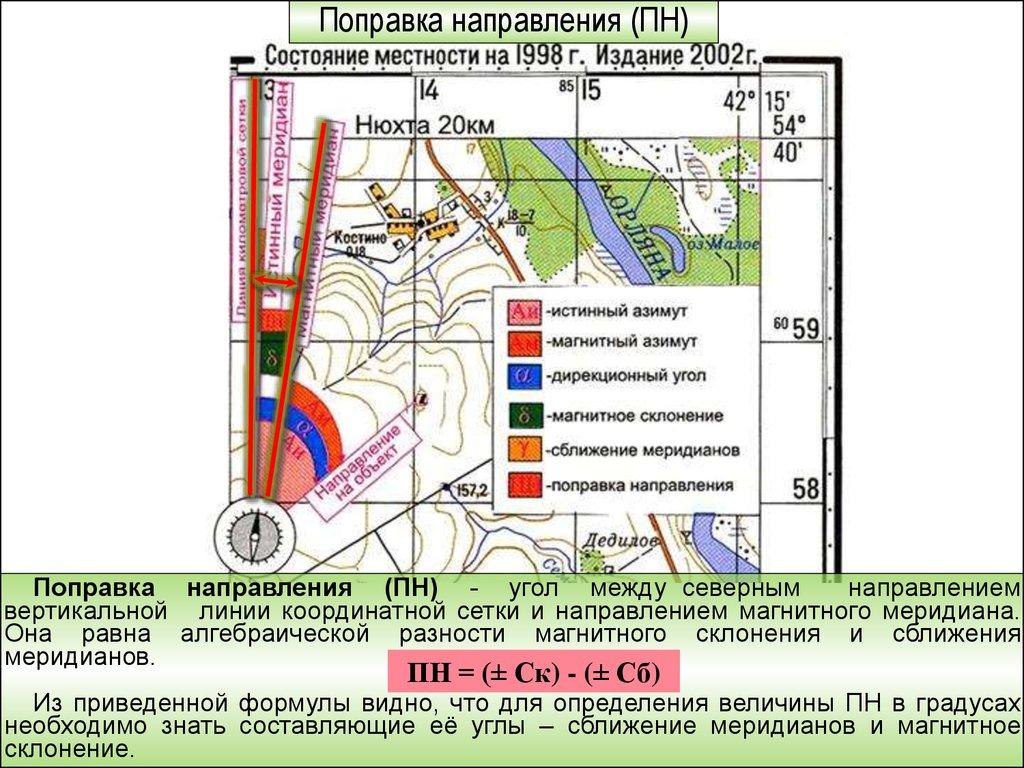 Учебный топографическая карта у-34-37-В снов-1