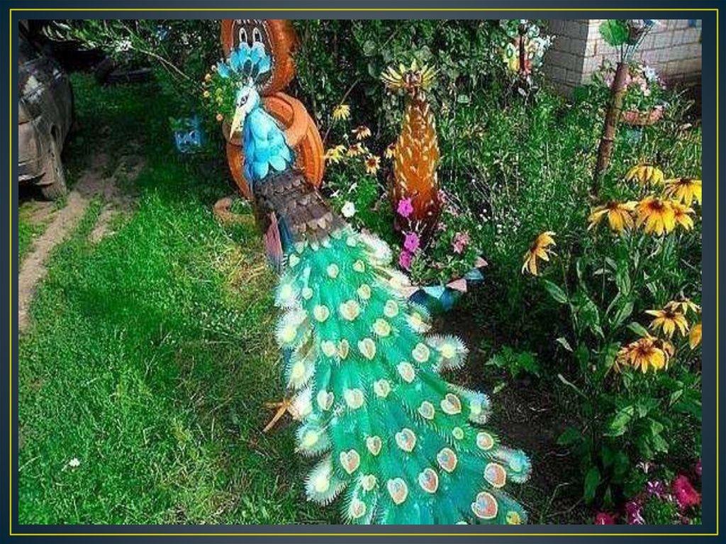 Идеи для дачи из пластиковых бутылок своими руками пошагово
