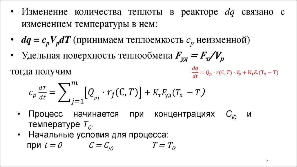 математическая модель каналов связи реферат