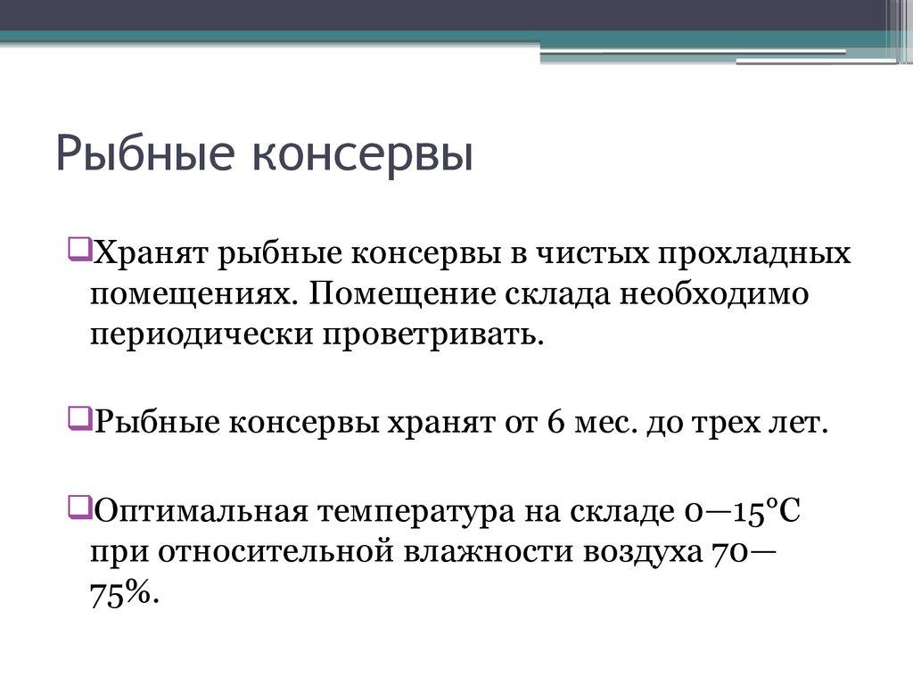 маркировка продукции знаком соответствия в россии