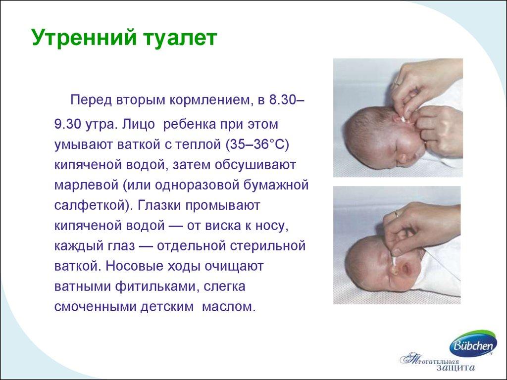 Сестринский уход за новорожденными реферат 991