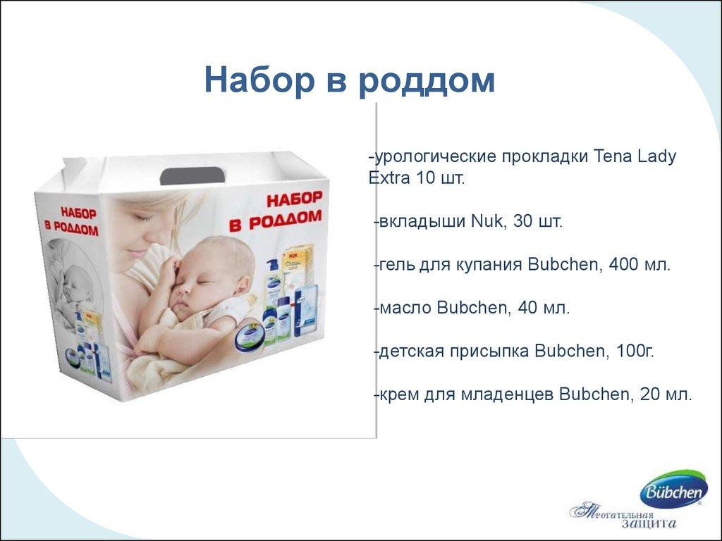 Уход за грудным ребенком реферат 9007