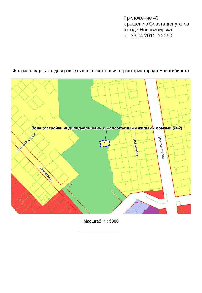 Карта Градостроительного Зонирования Барнаул