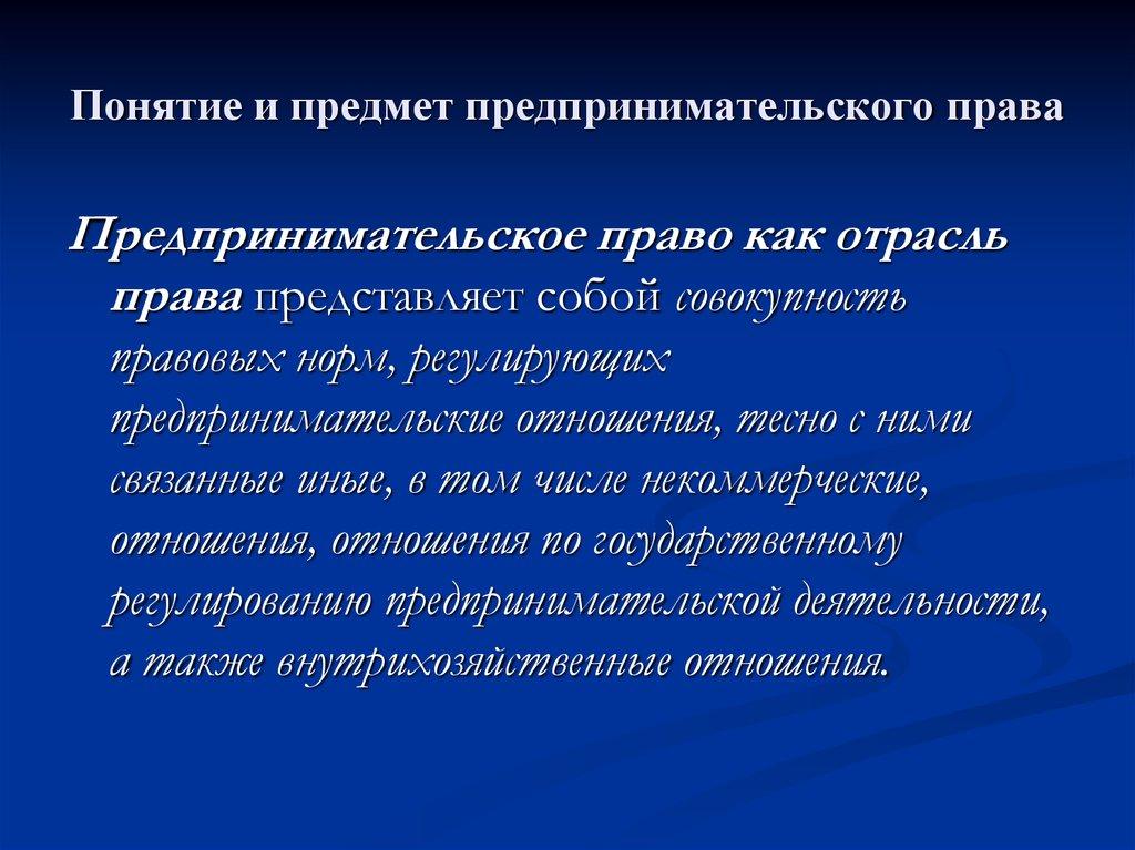 Виза в Россию (РФ) для граждан Германии