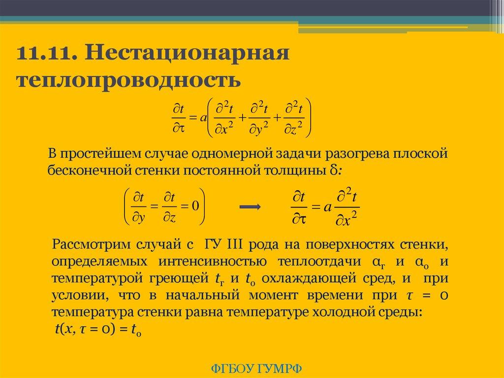 book Дореволюционная литература и народная