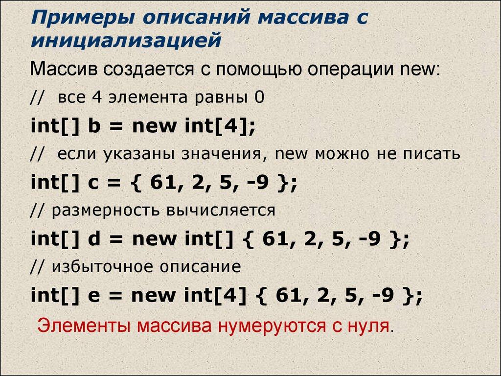S=23+1+4+43+56+23+56+4 program summa; var a: array 18 of integer; i,s: integer; begin s:=0; for i:=1 to 8