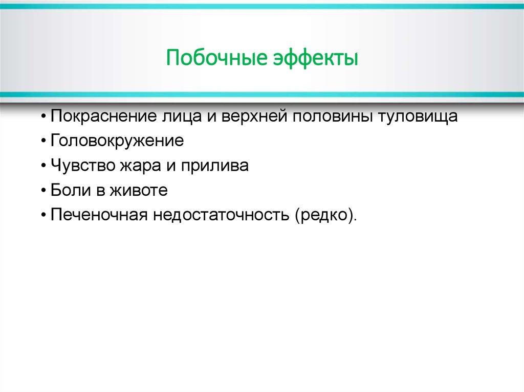 статины препараты перечень