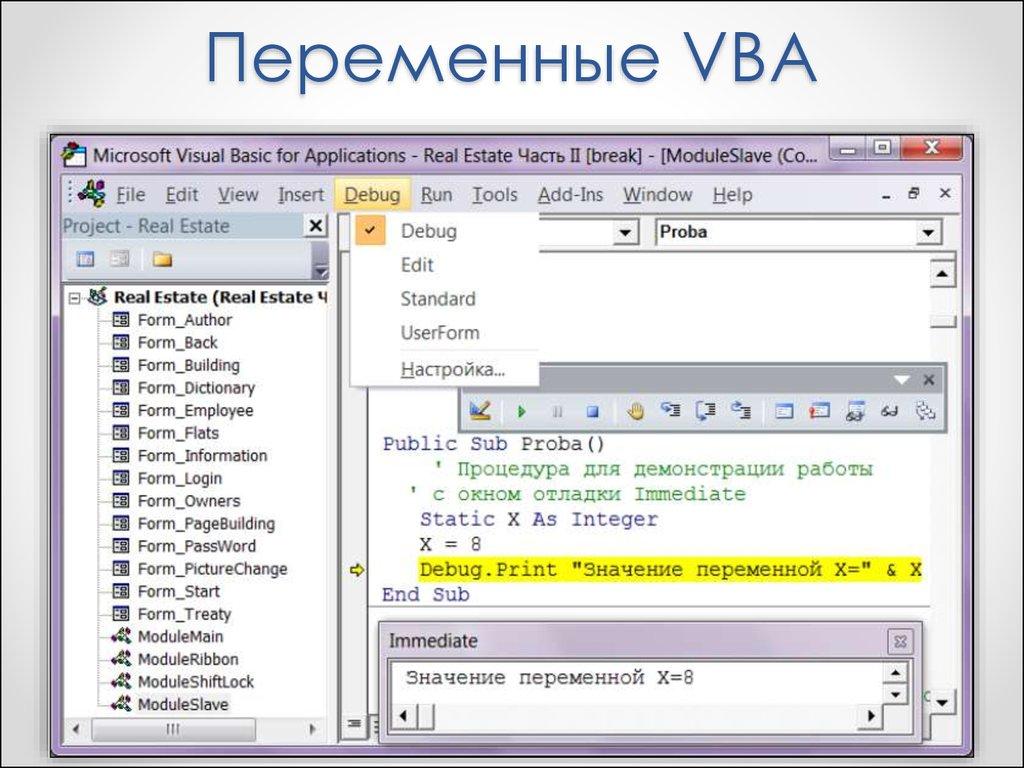 Самоучитель ms project 2013 скачать бесплатно русская версия