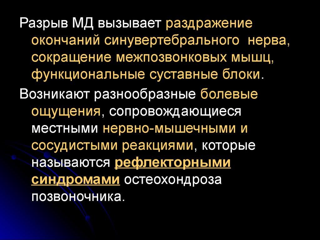 дапоксетин коньково