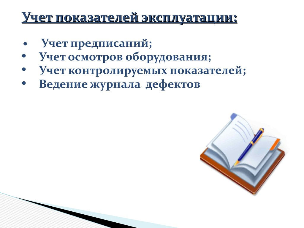 pdf distributions and
