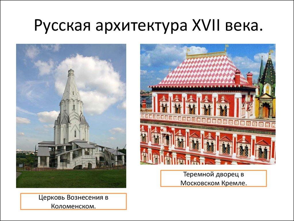 Памятники истории и архитектуры новосибирска