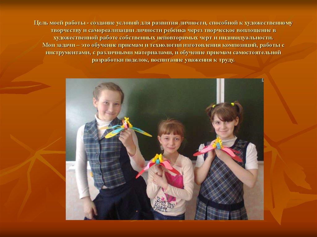 картинки и открытки для одноклассников однокартинки