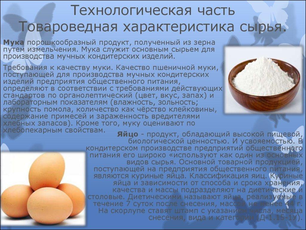 Горячее блюдо с домашним сыром