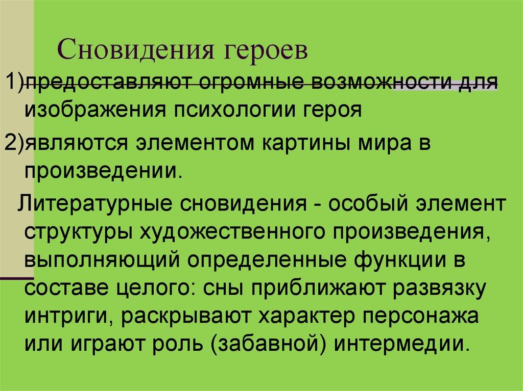 Сочинение Рассуждение на Тему Мой Пушкин