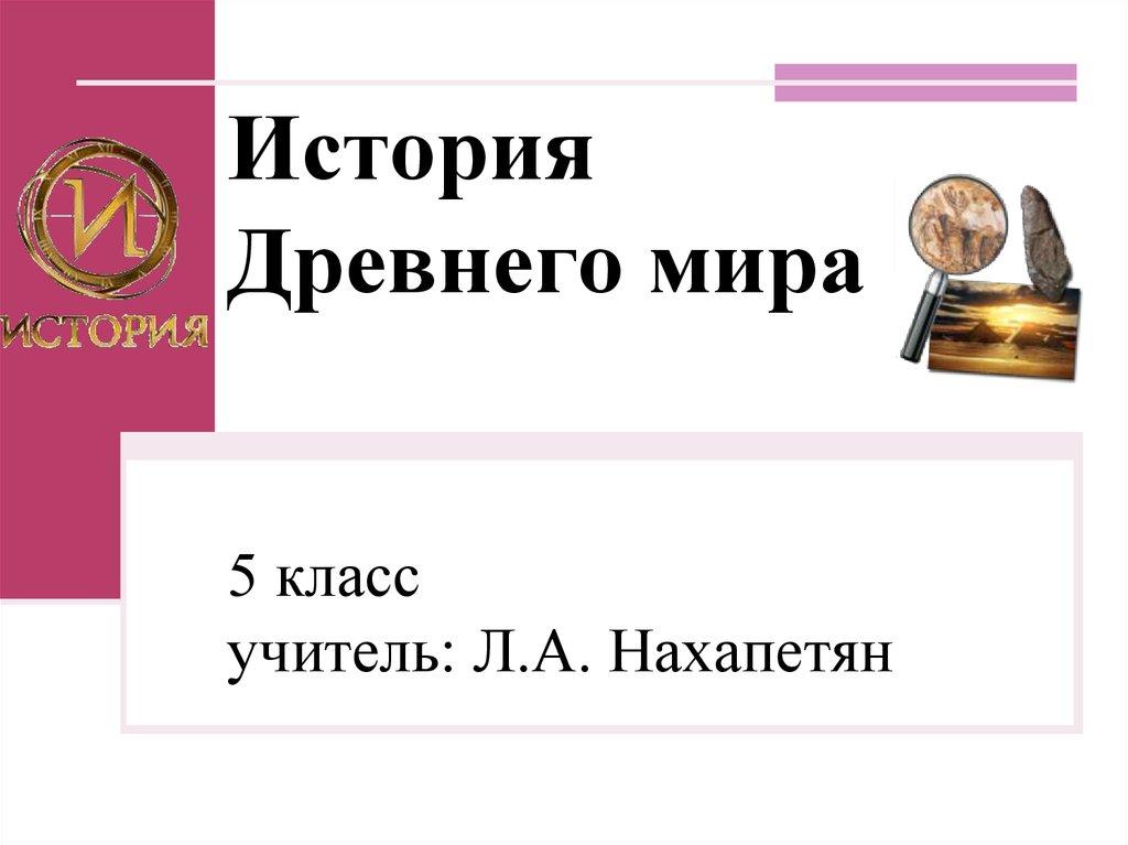 Hulk the end на русском читать
