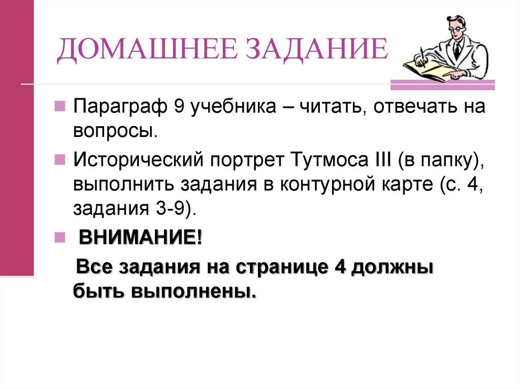 По русски плохо знала журналов наших не читала