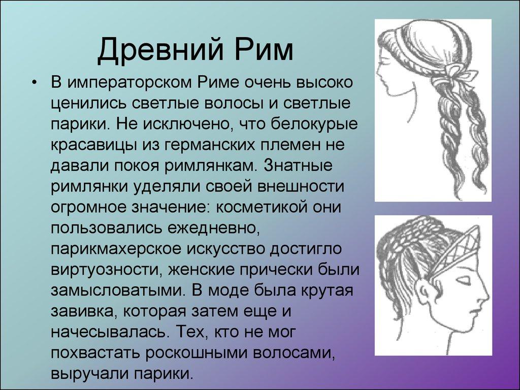 Истории про стрижки