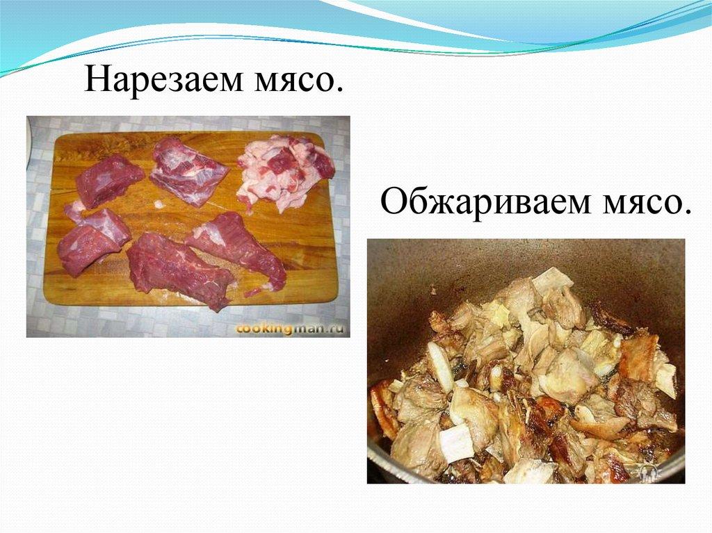 Что можно приготовить вкусное с кефиром