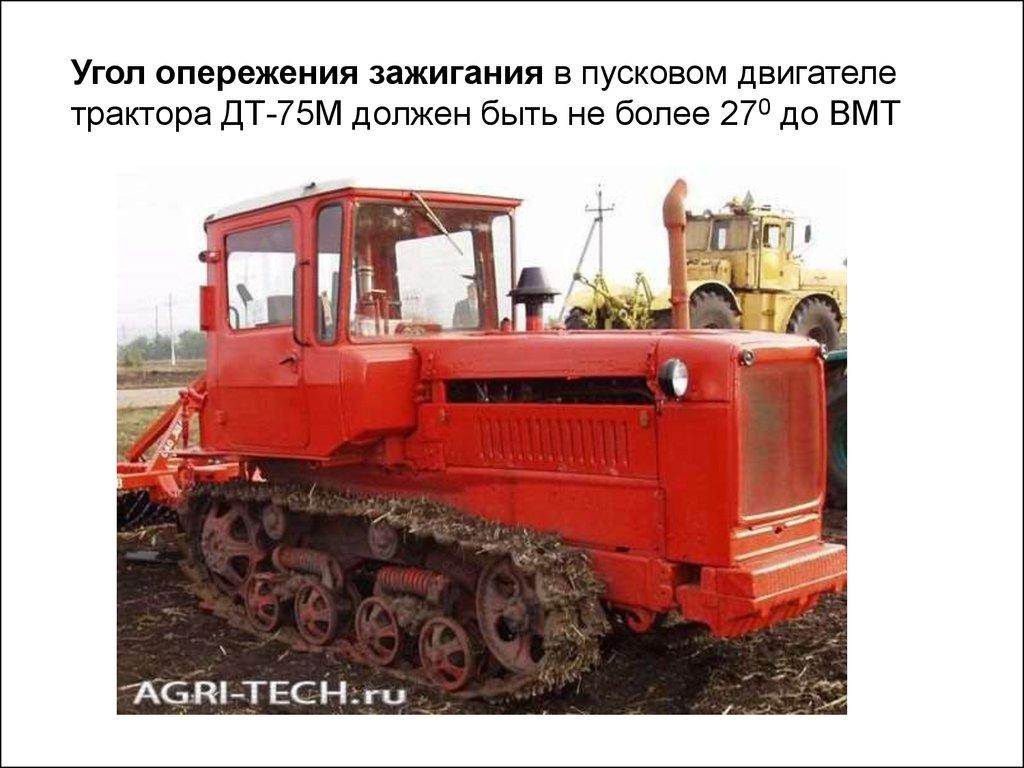 Путевой лист трактора по форме 68 - бланк на 2015 год.