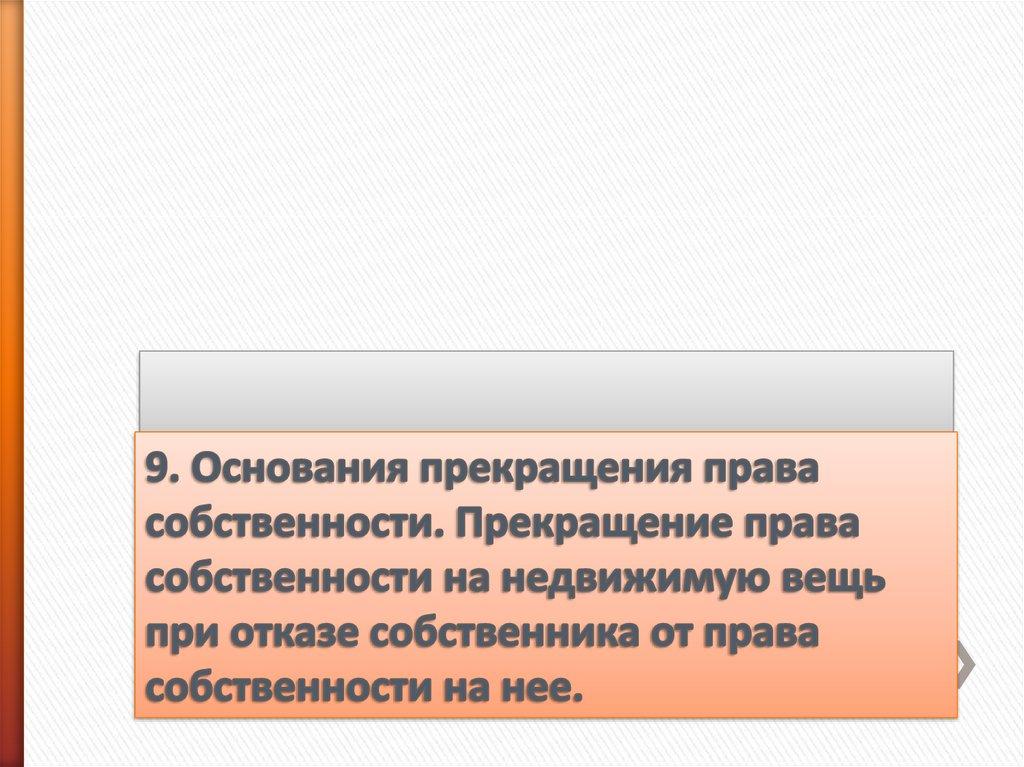 Получение паспорта РФ после получения гражданства