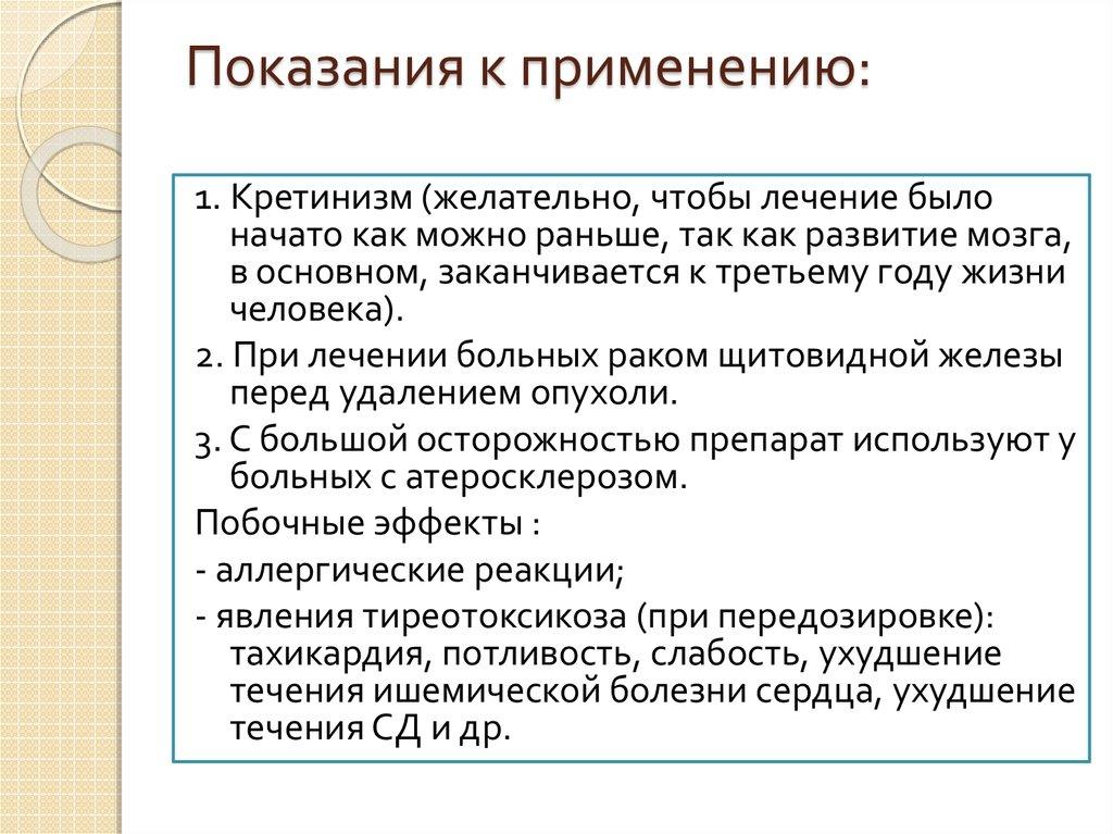 препараты гормоны гипофиза и гипоталамуса классификация