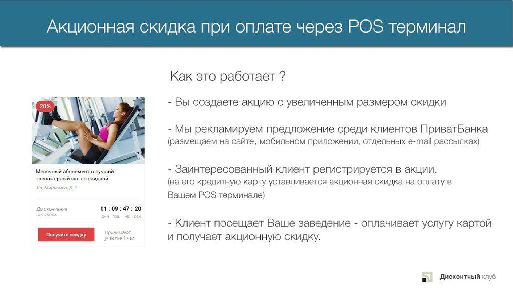 download программа