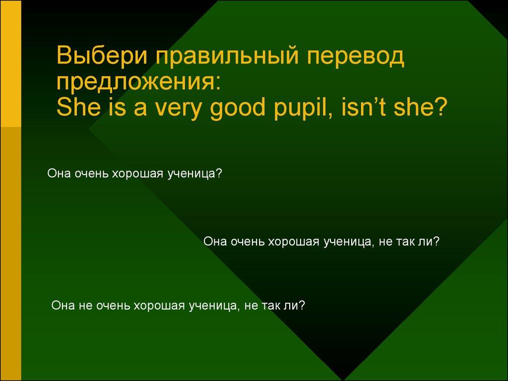 перевод текста с фото на компьютер