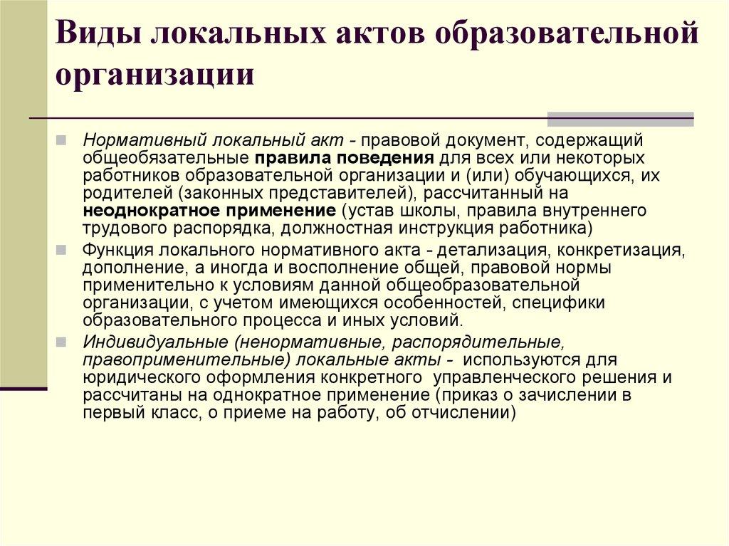 Арбитражный процессуальный кодекс (АПК РФ) от N 95-ФЗ
