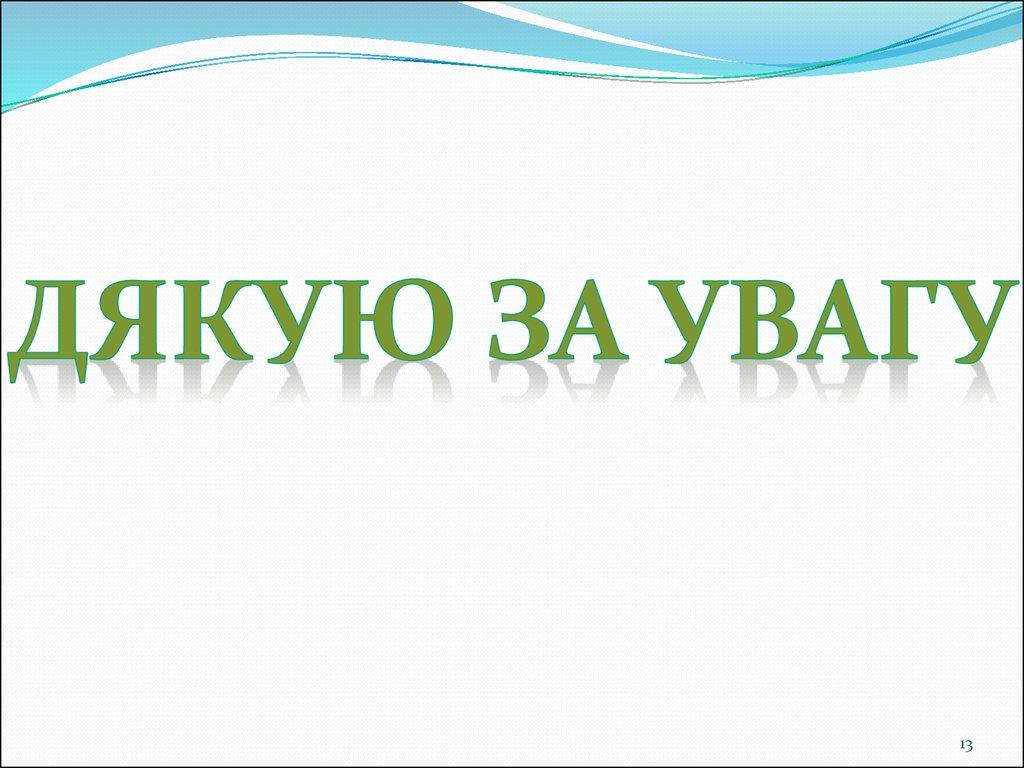 Київський університет дизайну технологій