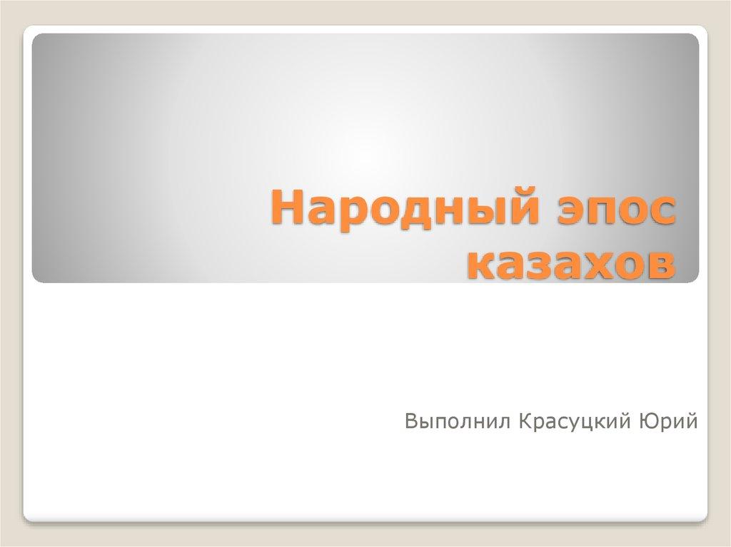 shop NBS Measurement Services: