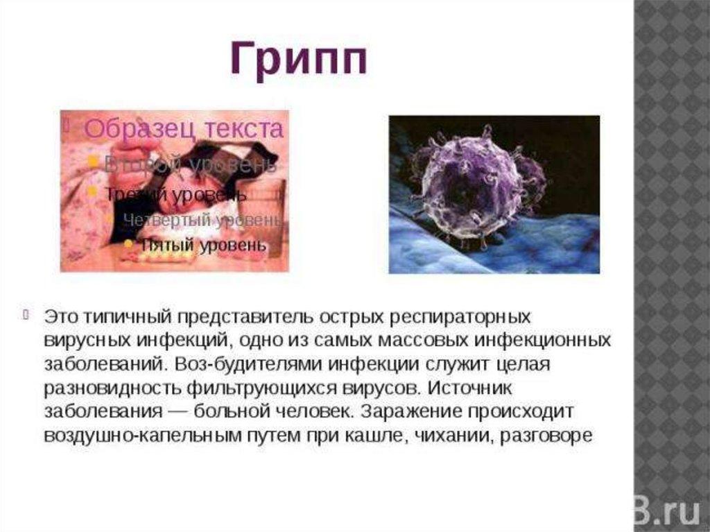 Болят подмышечные лимфоузлы что делать