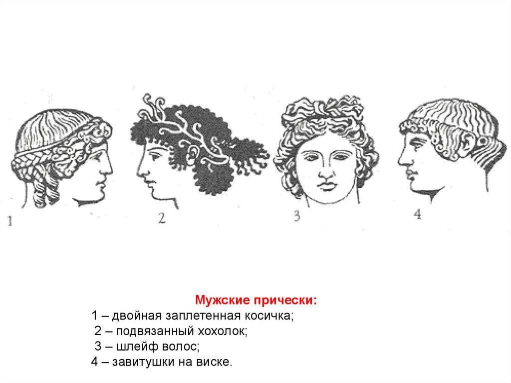 женские прически в древней руси фото