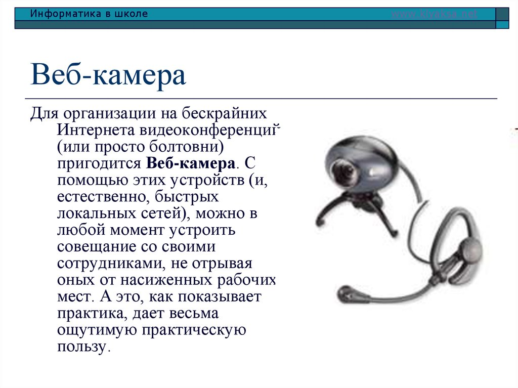 Проститутки Краснодара  dosug23.org
