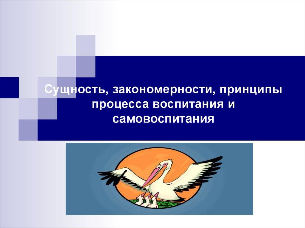 Книгу Азаров Ю.П. Искусство Воспитания