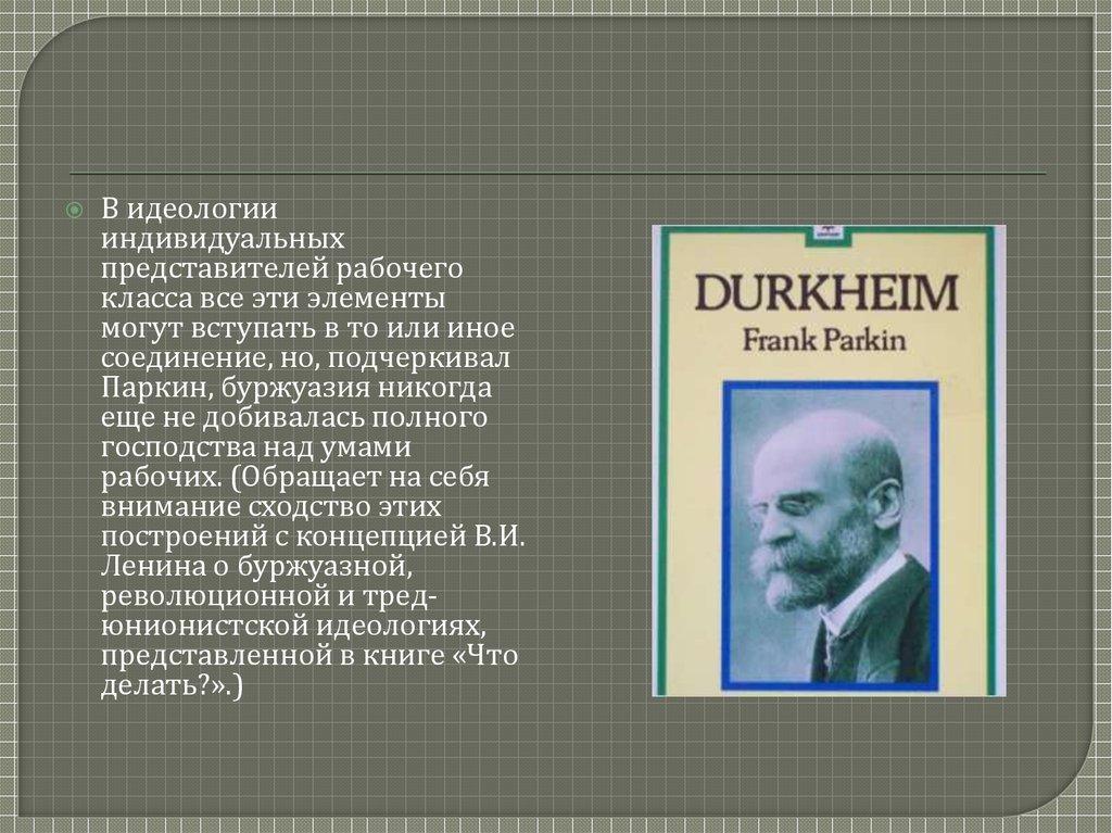 Презентация Молодежная Культура 7 Класс