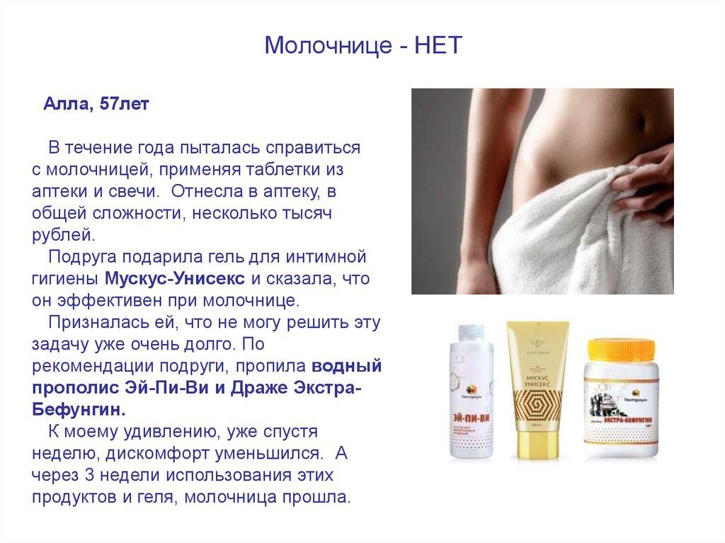 Продукция Тенториум - online presentation