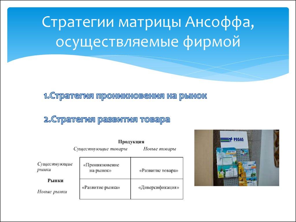 pdf Racconti e