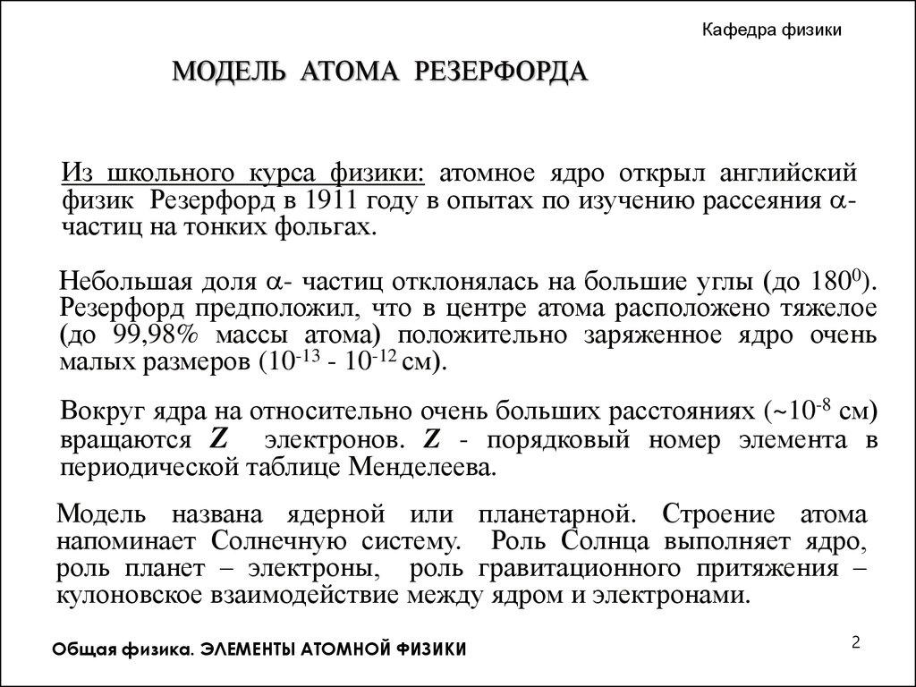 free Артиллерийское вооружение советских