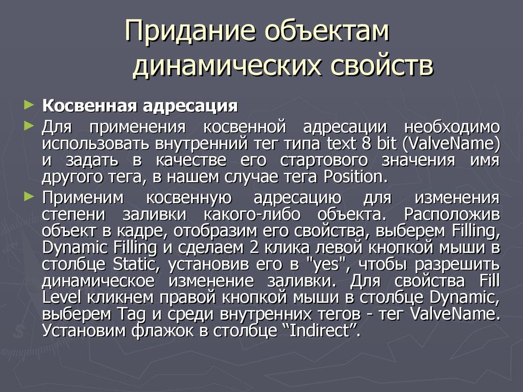coreldraw 4 инструкция на русском