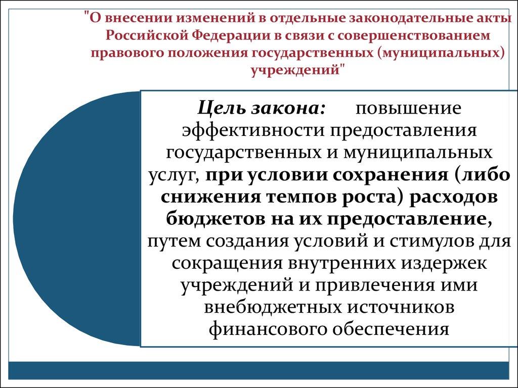 управление гибдд гу мвд россии по московской области рекомендует использовать средства аудио, видеозаписи