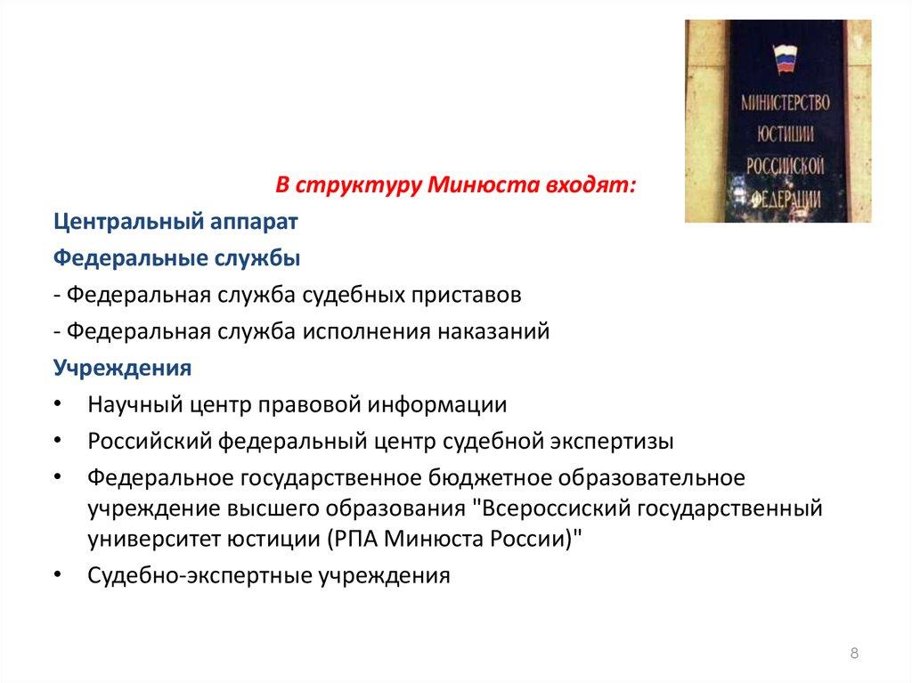 Гражданский кодекс Российской Федерации (ГК РФ) (части первая)