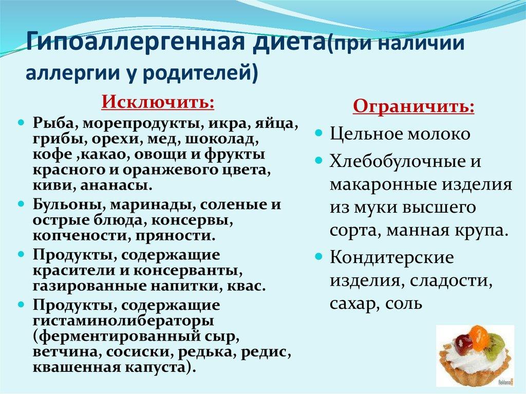 Официальный сайт и инструкция препарата Цетрин от
