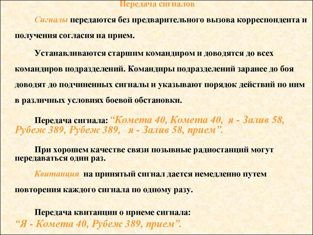 инструкция 58 украина о порядке ведения трудовых книжек