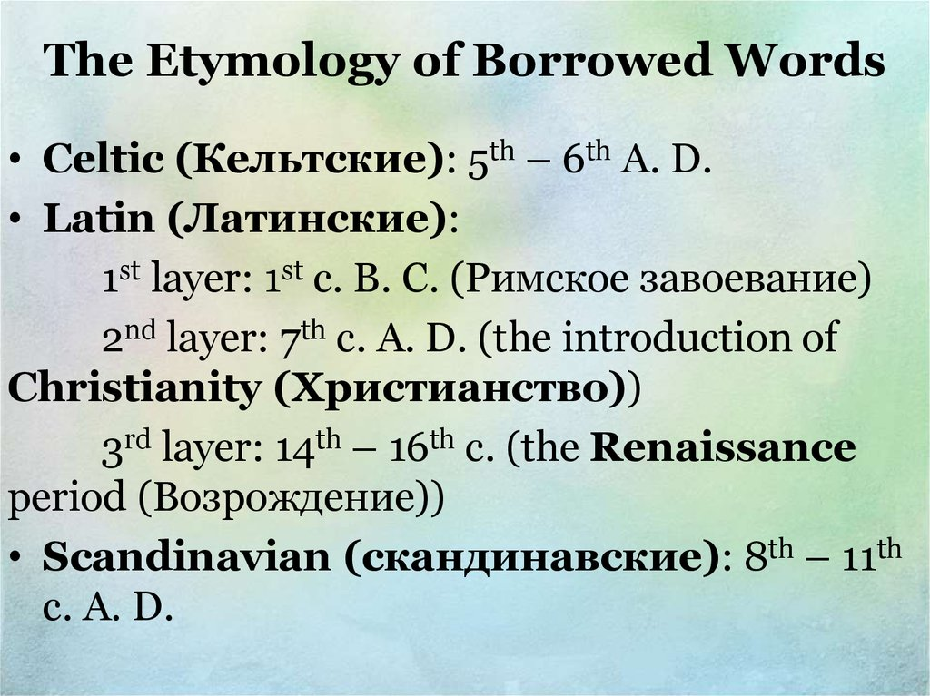 lexicology and etymology As a first approximation, one could probably claim that etymology is the diachronic dimension of lexicology but that would probably be too reductive this is because to fulfil its role, etymology draws on many other disciplines of linguistics.