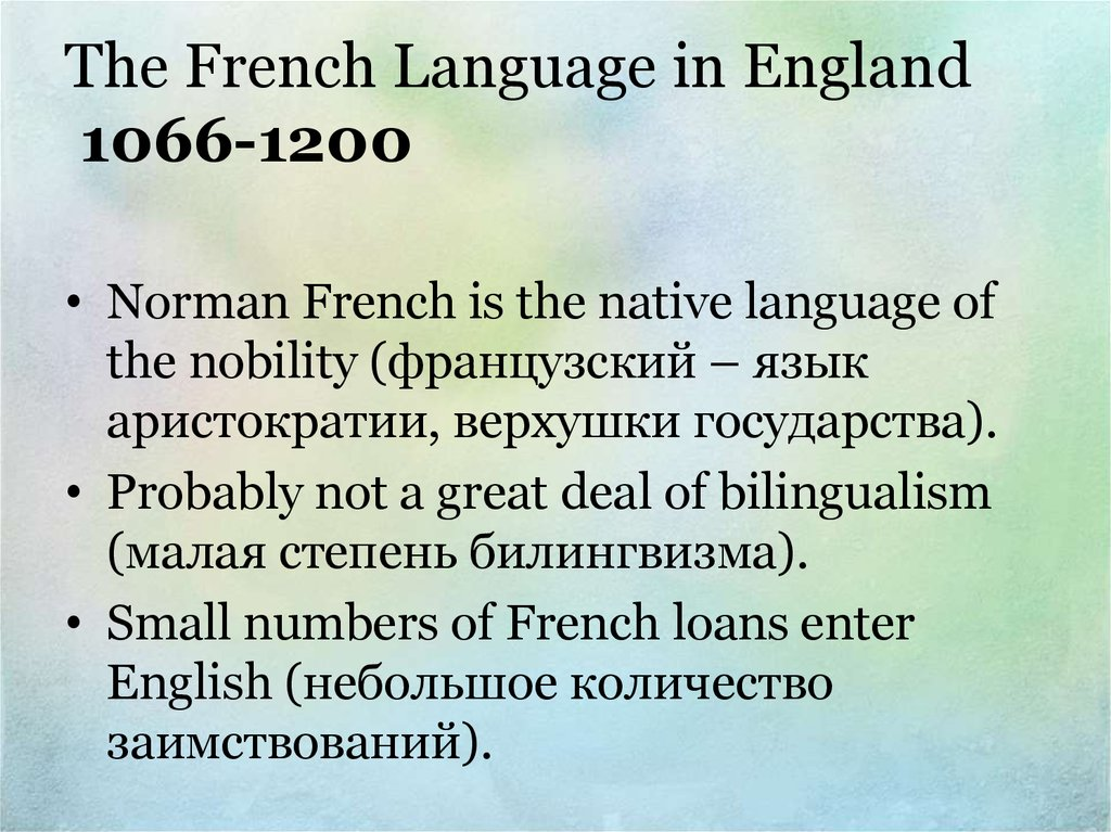stylistic lexicology of english language Choose from 500 different sets of unit 1 english language structure flashcards on quizlet  lexicology semantics  unit 1 english language : literary device.