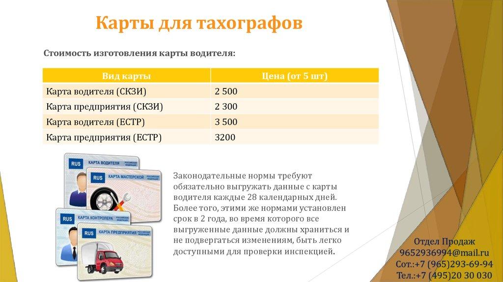 коммерческое предложение по техническому обслуживанию системы видеонаблюдения