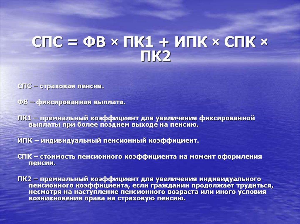 Пенсия матерям детей инвалидов детства украина
