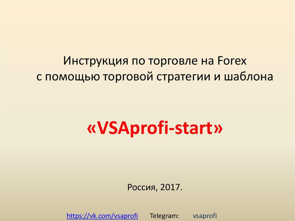 РАЗРАБОТКА САЙТОВ SYMFONY