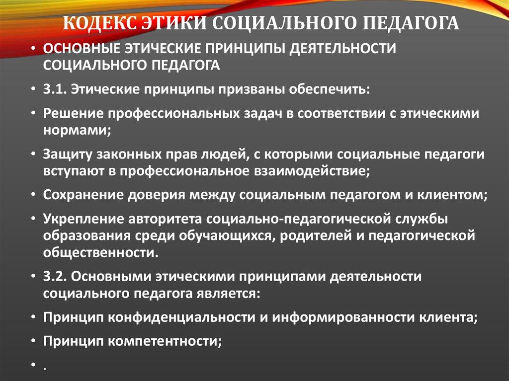 Договор на транспортно -экспедиторское обслуживание